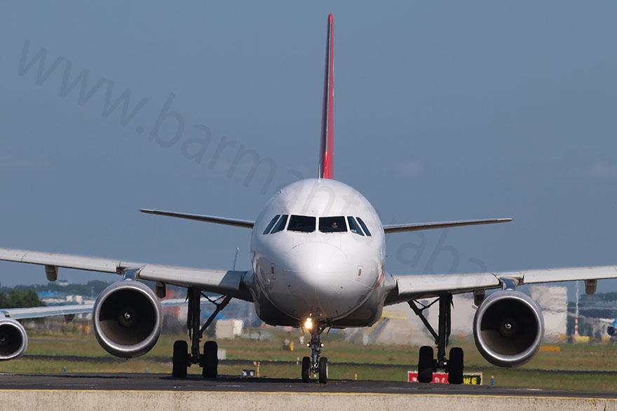 شرکت حمل و نقل هوایی