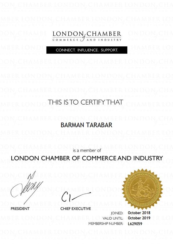 در اتاق بازرگانی لندن 001 - عضویت ها