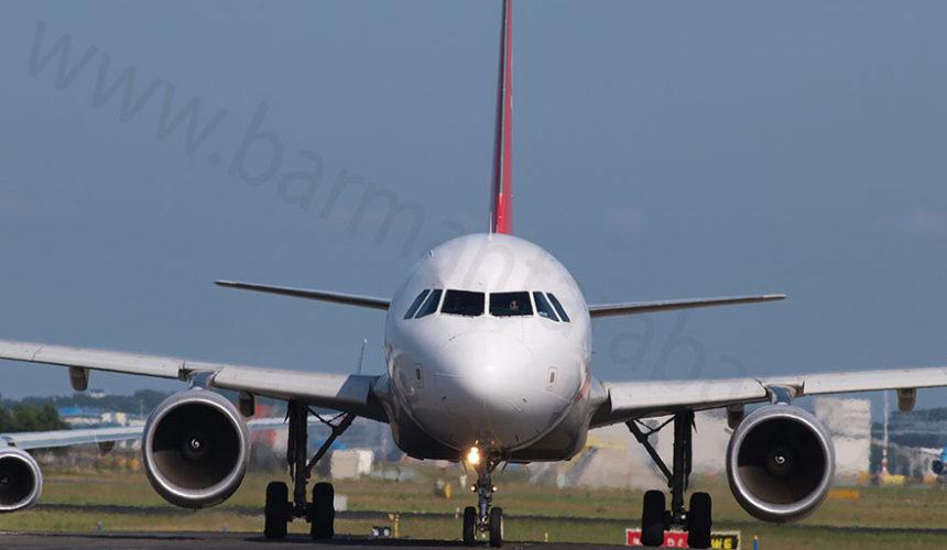 air arabia 860x500 - حمل هوایی