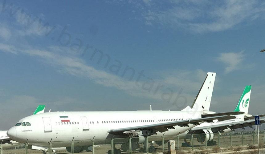 aircraft 860x500 - حمل هوایی
