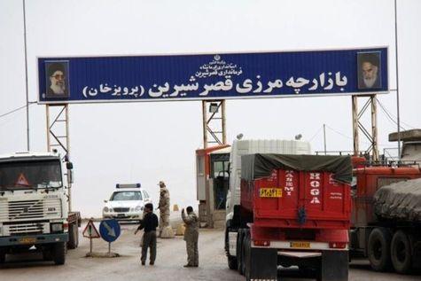 اولین گزارش ترانزیت ایران بعد از بازگشایی پرویزخان
