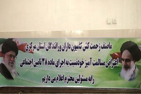 اعتراض رانندگان نفتکش استان مرکزی با خودداری از حمل سوخت