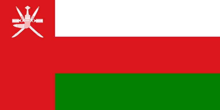 Flag of Oman - حمل بار به عمان