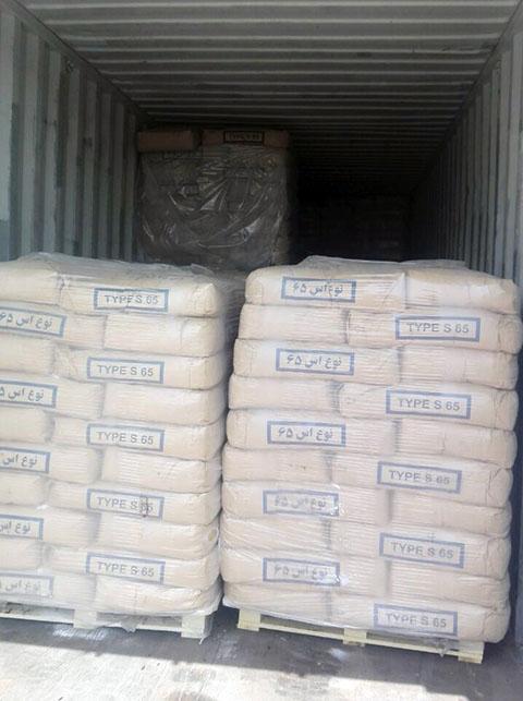 Iran Shipping